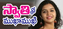 Interview with Swathi