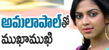 Interview with Amala Paul