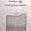 Book Review - Boyakottamulu pannendu