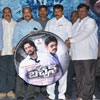 bacchan platinum function on may 17th