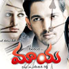 22nd maaya movie songs