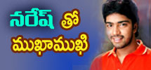 Interview with  Allari Naresh