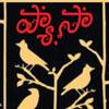 Pyasa Book Review