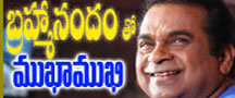 interview with  brahmanandam