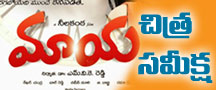 maaya telugu movie review