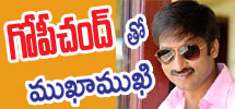 interview with gopichand