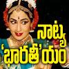 natya bharateeyam