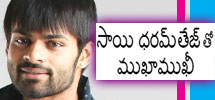 interview with sai dharm tej