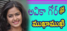 interview with avika gor