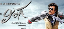 Lingaa - Movie Review