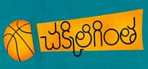 Movie Review - Chakkiligintha