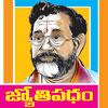 jyothi padham