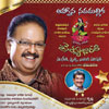 Chaitanya Bharathi Life Time Achievement Award for SP Bala Subrahmanyam