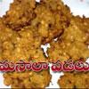 Masala Vadalu (మసాలా వడలు)