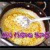 Gasagasalu (Poppy Seeds) Curry - గసగసాల కూర
