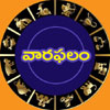 weekly horoscope 14th august to 20th august