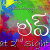 Love at 2nd Sight - Telugu Short Film