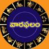 weekly horoscope 1 january to 7th january