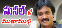 interview with sunil