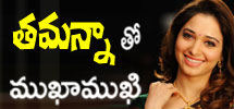 interview with tamanna