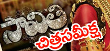 savitri movie review