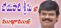 interview with boyapati srinu