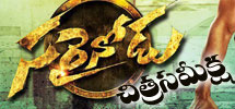 sarainodu movie review