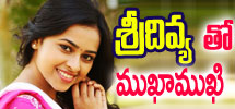 interview with sri divya