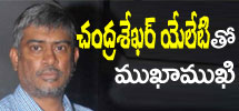 interview with chandrasekhar yeleti