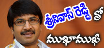 interview with srinivas reddy