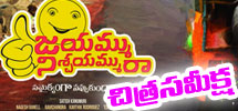 jayammu nischayammuraa movie review