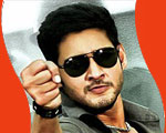 mahesh in  sambhavami movie  shooting