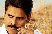 katamarayudu is comming
