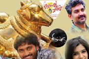 AP cinema nandi awards