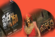 chiru and balakrishna records hit