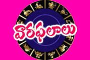 weekly horoscope 10th march to 16th march