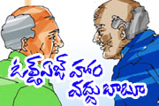 old age home vaddu baboo