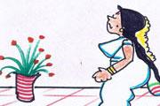 sarasadarahasam