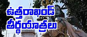 paryatakam