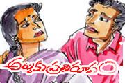 ammaku pratiroopam