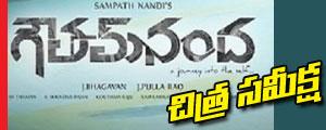 gautam nanda movie review