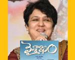 vaishakham  family movie