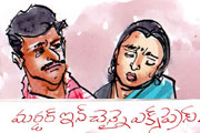 murder in chennai express