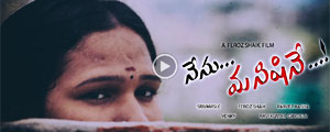 NENU MANISHINE || A SHORT FILM BY || FEROZ SHAIK