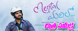 mental madilo movie review