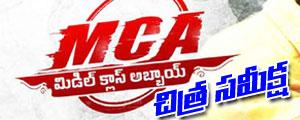 MCA movie review