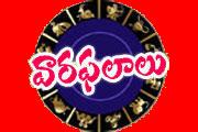 weekly horoscope january 5th to january 11th