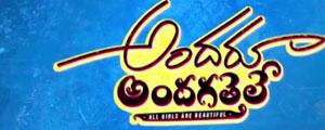 Andharu Andhagathele || Telugu short film 2017 || a Gopinath Reddy's Treat
