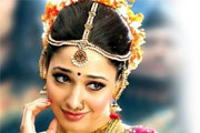 Do you know what Tamanna does for 'sira