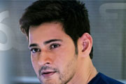 Mahesh who grew up